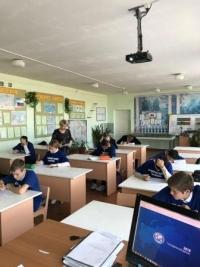 Международная образовательная акция