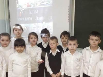 """Единый урок памяти """"Блокадному Ленинграду посвящается"""""""